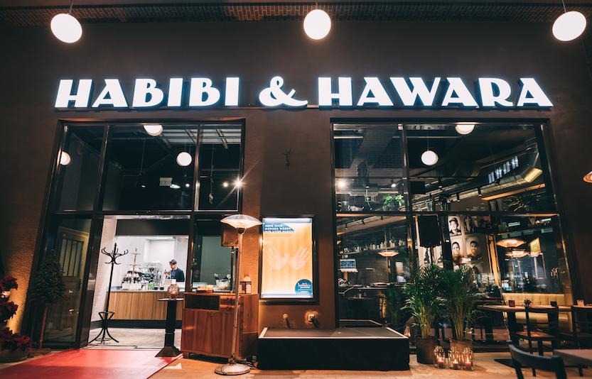 Habibi & Hawara - Nordbahn